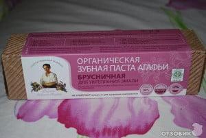 Зубная паста Бабушка Агафья