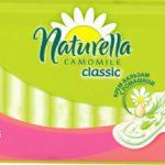 Prokladki-ot-Naturella-300x215